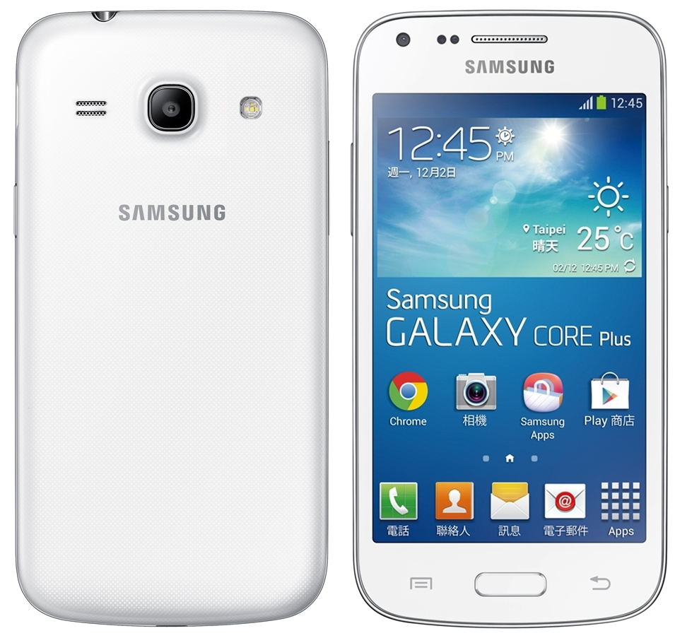 Samsung Unveils The Galaxy Core Plus In Taiwan J100 J1 4 Gb 0shares