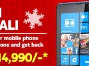 Nokia Mali Kwa Mali
