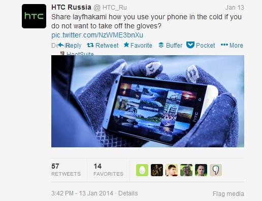 HTC Russia troll