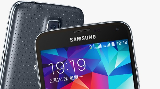 Galaxy S5 Dual-SIM