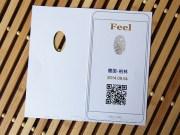 Huawei Invite September