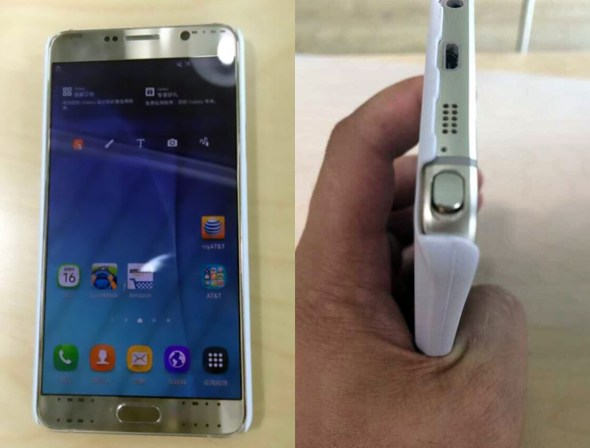 Gold AT-T Galaxy Note 5 purported image