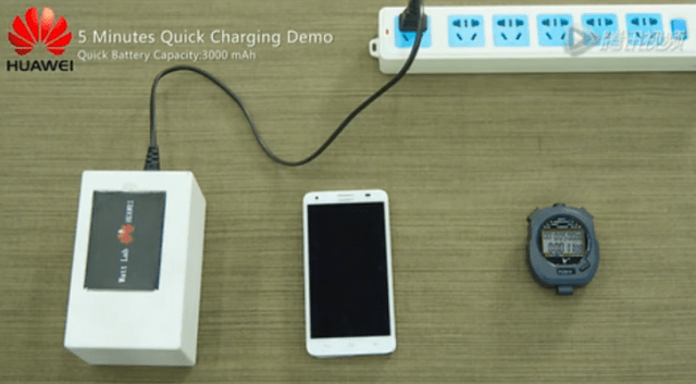 Huawei_quick_charge