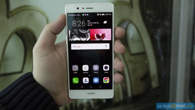 Huawei_P9_Lite_2