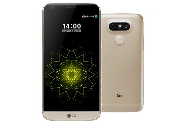 lg_g5