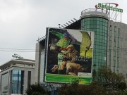 Safaricom House