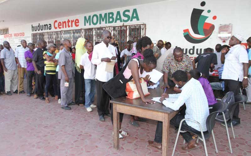 Image result for images of huduma namba