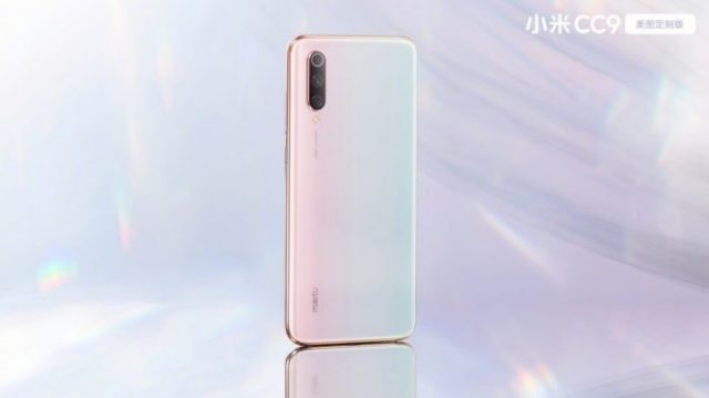 Xiaomi Mi CC 9 Meitu Edition