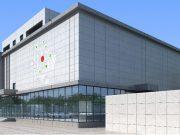 konza national data center