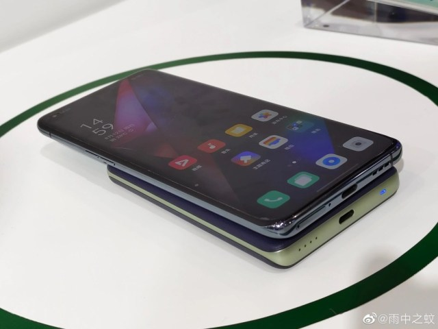 OPPO MagVOOC Power bank