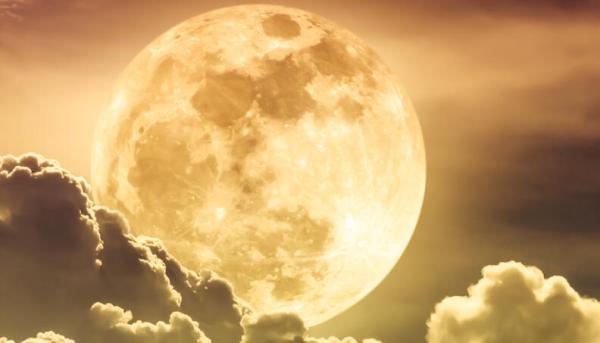 a lua de perto ouro