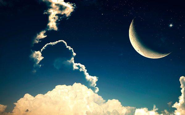 essa lua crescente se  destaca