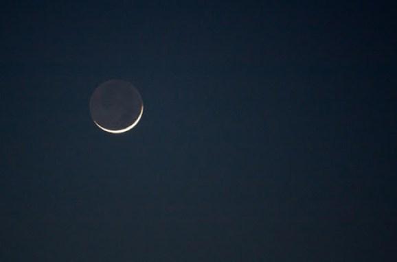 lua nova no céu