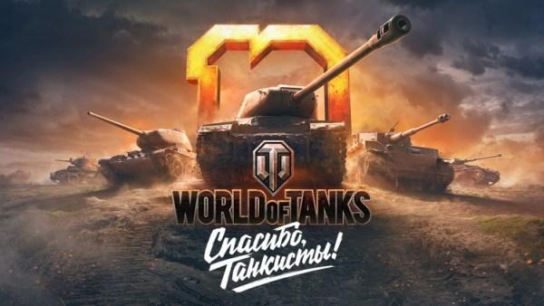 World of tanks jogo de guerra.