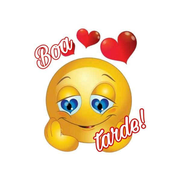 Emojis fofinhos de boa tarde.