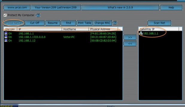 netcut network analyzer