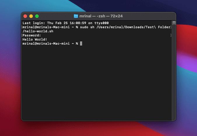 sudo command to run shell script on macOS