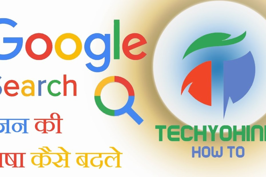 how-to-change-language-in-google-searchgoogle-search
