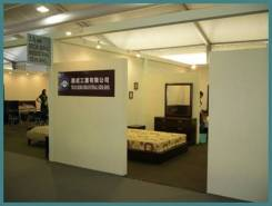 furniture fair 2008