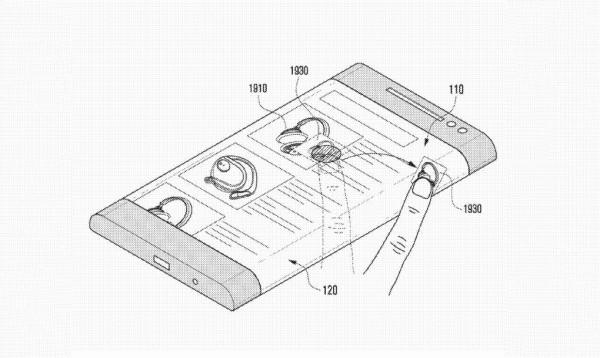 samsung-patente-tela-curvada-area-de-transferencia