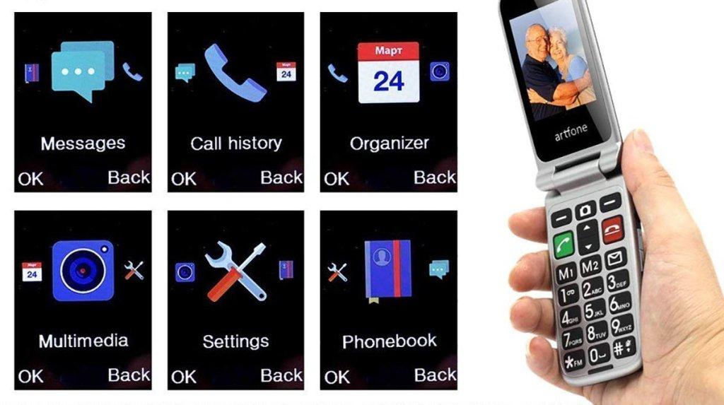 Los 4 mejores teléfonos para personas mayores - Imagen 5 - TECNOFRIKIS