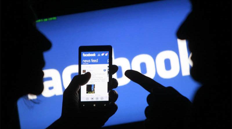 Facebook atualiza menu favoritos para ajudar os usuários a encontrar as configurações de privacidade