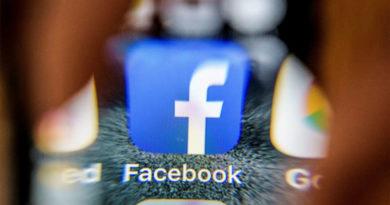 Usuários do Facebook agora podem excluir aplicativos de terceiros em massa