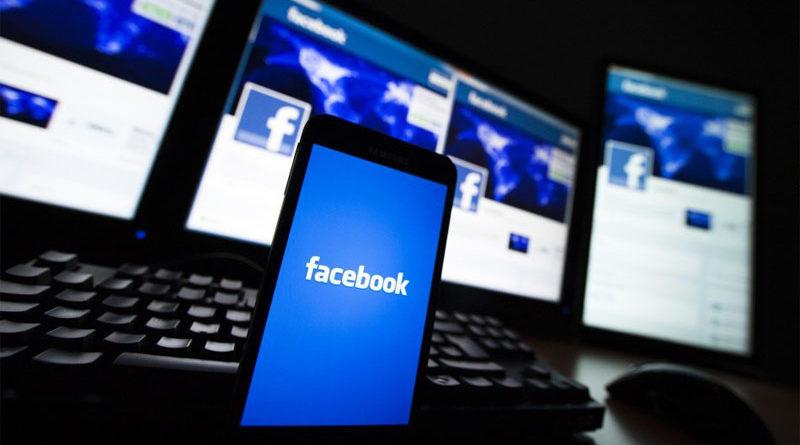 Autenticação de dois fatores do Facebook não exige mais números de telefone