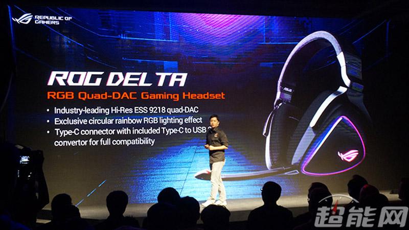 ROG Delta é o mais novo headset gamer da Asus