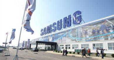 Samsung Galaxy S10 pode ser lançado com alto-falante embutido na tela