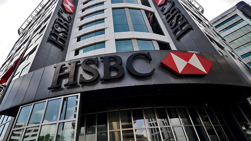 Clientes do HSBC tiveram suas contas acessadas por pessoas não autorizadas