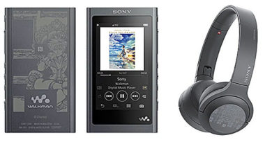 Sony lança edição limitada do Walkman e fones de ouvidos com tema de Kingdom Hearts 3