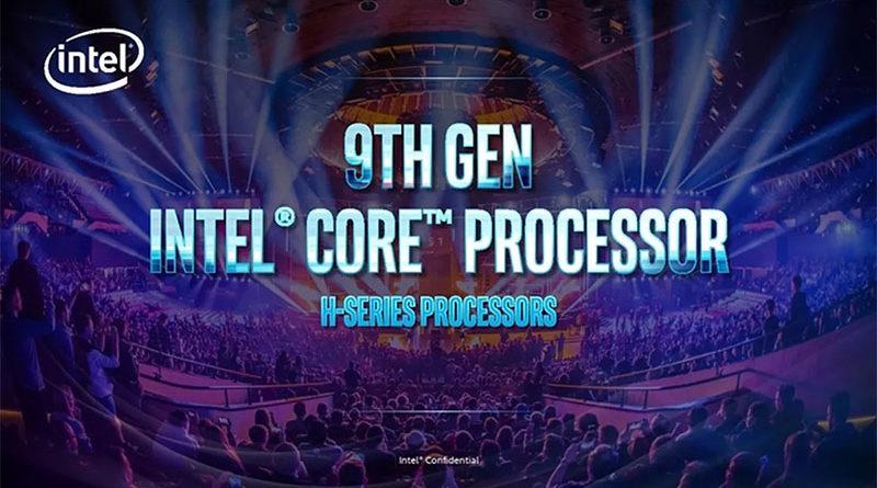 Nona geração de processadores Intel Core i9 de alto desempenho deve chegar antes de julho