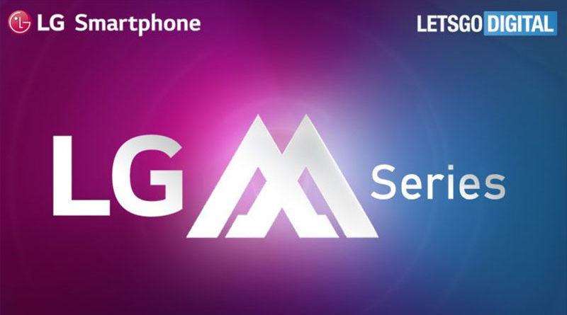 M Series é a nova linha de smartphones da LG que está chegando