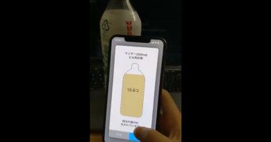 Japonês cria aplicativo que mostra o quanto de açúcar há em uma bebida