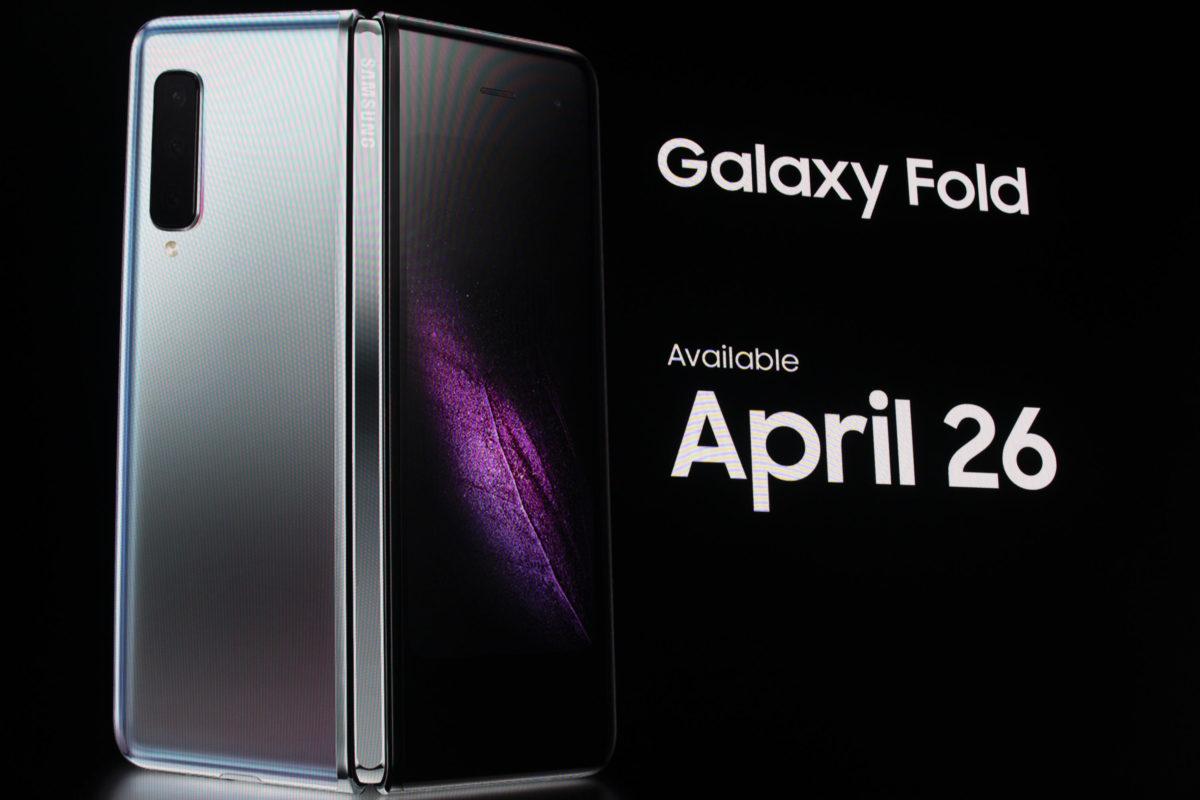 Samsung apre un pop-up store per presentare il Galaxy Fold in Svizzera presso il Sunrise shop di Zurigo