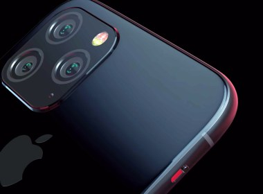 iPhone 11 -nuevo-phone