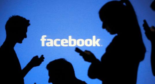 Facebook lanza red social exclusiva para grupos de trabajo