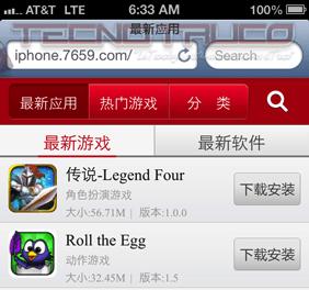 Instala Aplicaciones .ipa directo desde Safari sin JAILBREAK (iPhone - iPad - iPod)