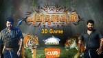 pulimurugan game download
