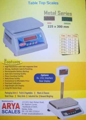 Weighing Machine Companies In calicut
