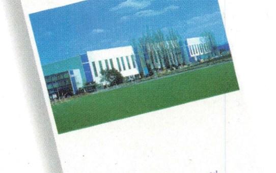 Am 30. Mai 1997 wird das neue Tela Werk Niederbipp offiziell eingeweiht