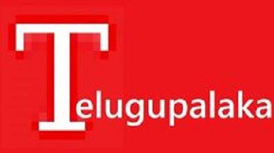 Telugupalaka