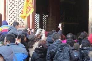 Forbidden City tourists