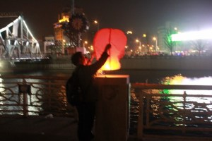 Tianjin Fire Lanterns
