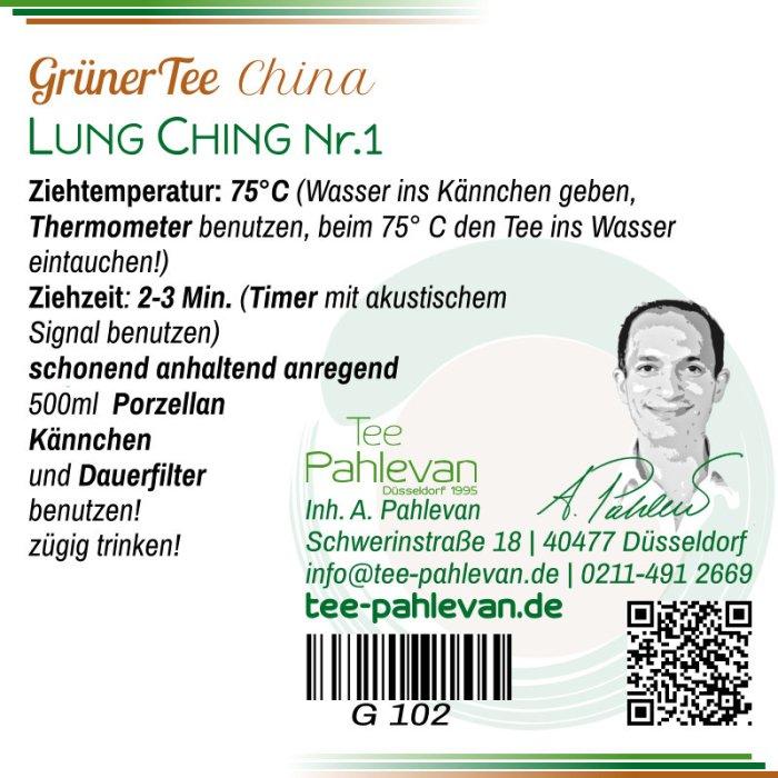 Grüner Tee Lung Ching No. 1 | 75°C, Ziehzeit 2-3 Minuten anregend von Tee Pahlevan