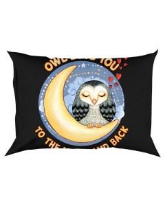 Owl Love You Pillowcase