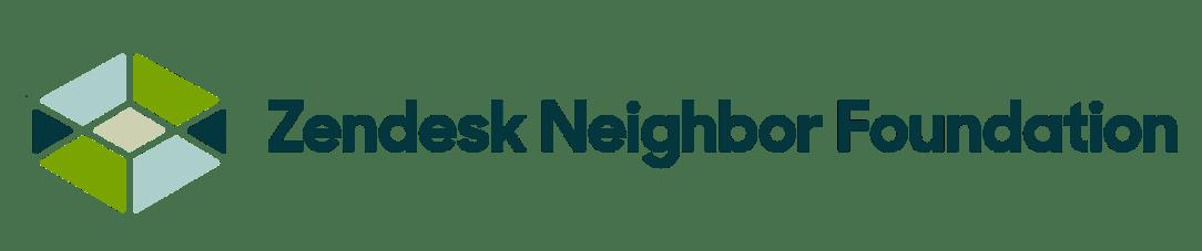 zendesk neighbor