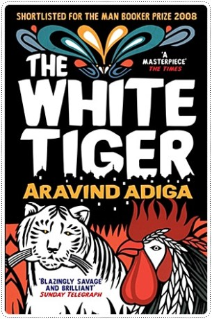 aravind-adiga-the-white-tiger