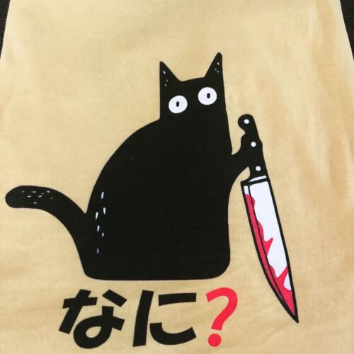 Cat Killer Bloody Knife Nani Japanese Characters Shirts photo review